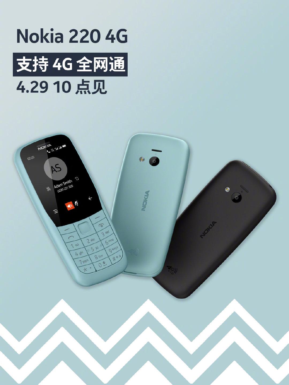 Nokia持续发布4款老人机,往日手机上主宰怎么啦?