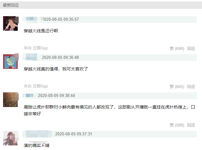 绝了,吴磊这次真的要凉透
