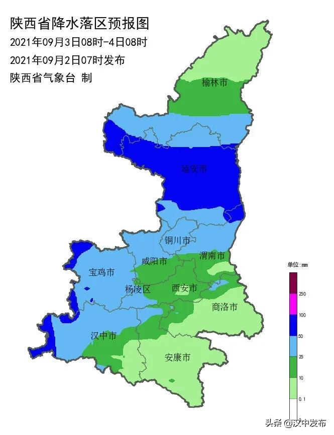 今起陕西将迎新一轮大范围强降雨,气温下降4-6℃