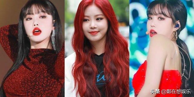 女子组合(G)I-DLE的徐穗珍最喜欢红色造型的女偶像明星