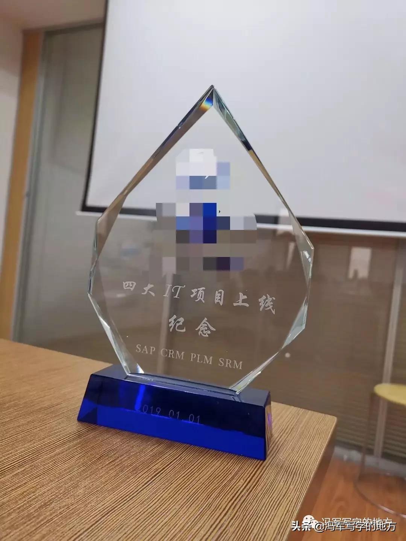 "PLM+区块链的""专利帐薄""2018年给某A股公司的投标方案-软易达_PLM BIM CATIA"
