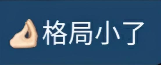 """继""""一爽""""后,毛晓彤成了娱乐圈新的计量单位?"""