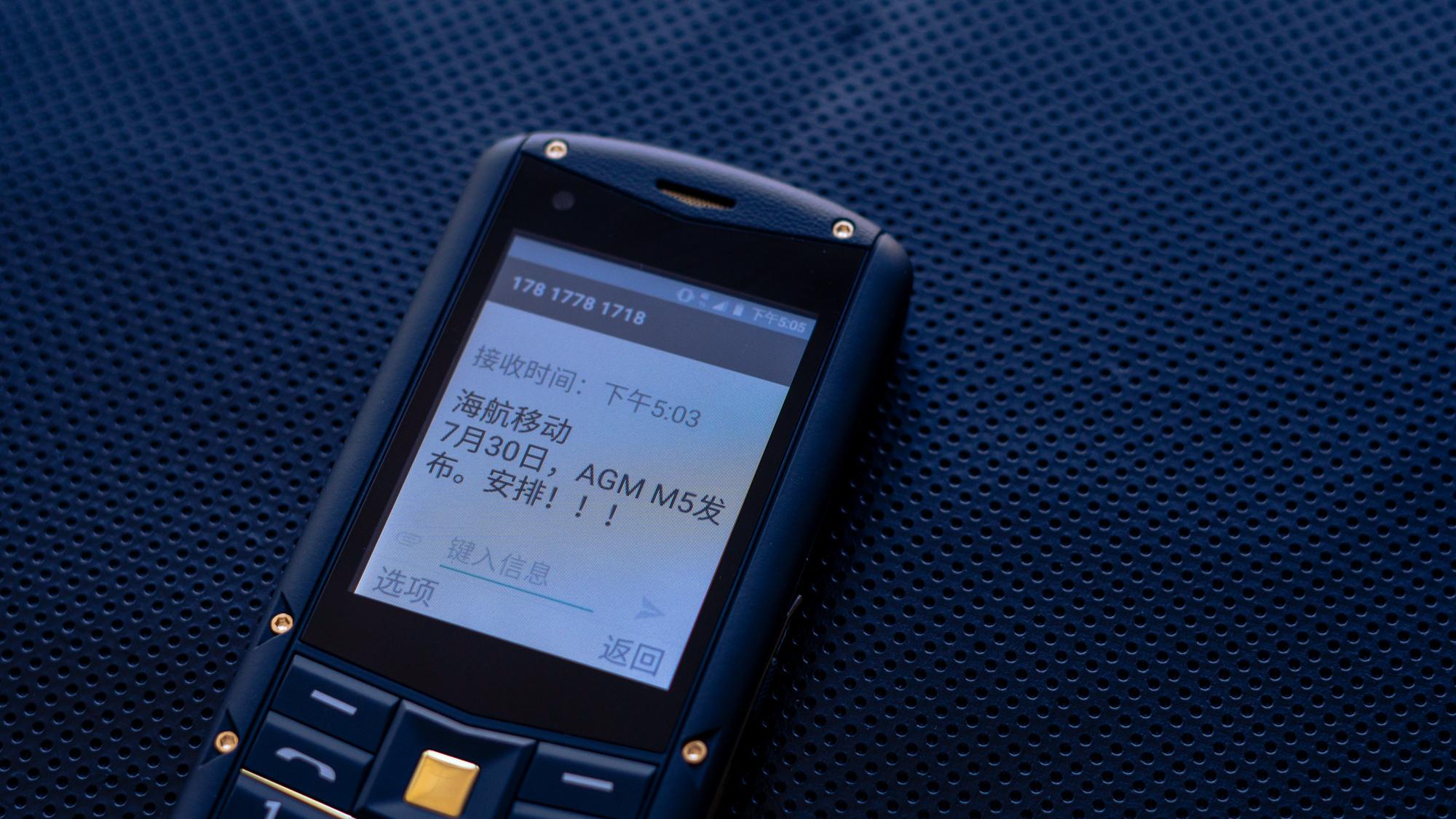 最強4g功能手机将发:功能键 触摸屏 手机微信,战狼2血系AGM荣誉出品