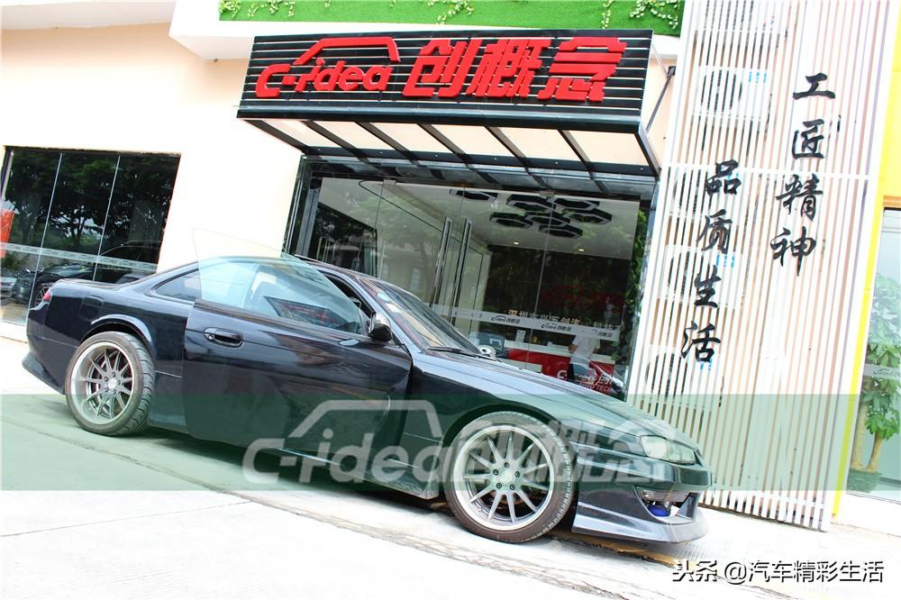 日产S14内饰全新升级不一样的皮料制作