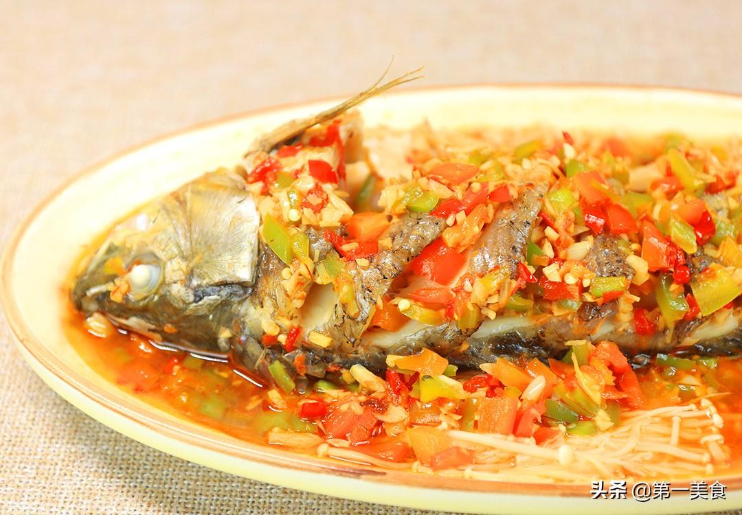 【蒸鱼】做法步骤图 厨师长教你正确做法 鲜嫩多汁又香辣