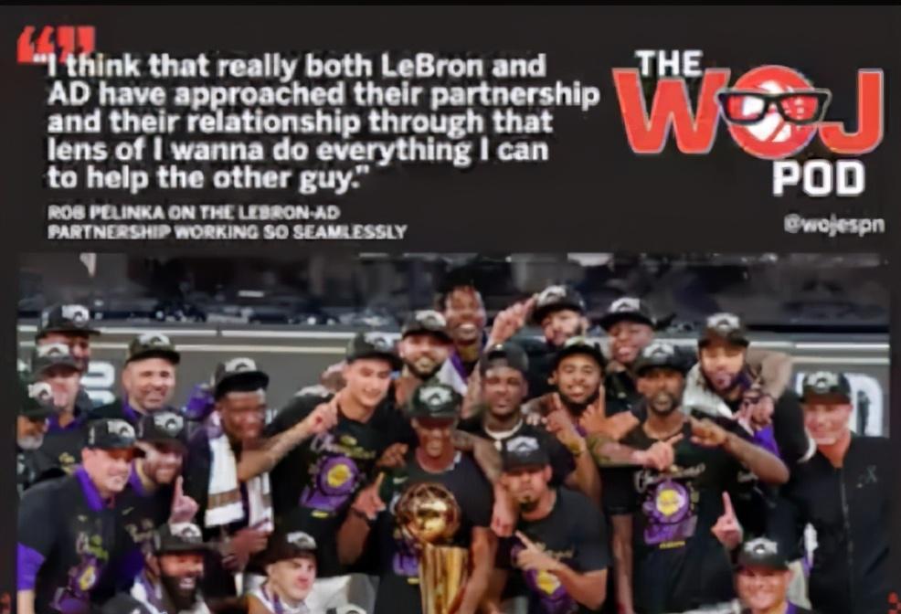 詹眉如何處理合作+私人關係?湖人總經理Pelinka解讀,難怪湖人會取得成功!-黑特籃球-NBA新聞影音圖片分享社區