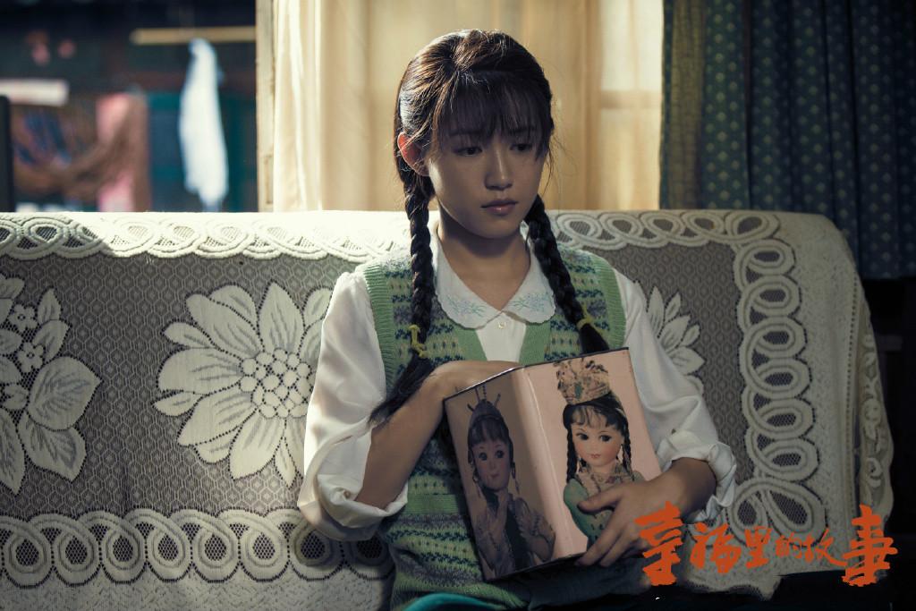 《幸福里的故事》首播,李晨是败笔,苏青是惊喜,老戏骨们最精彩