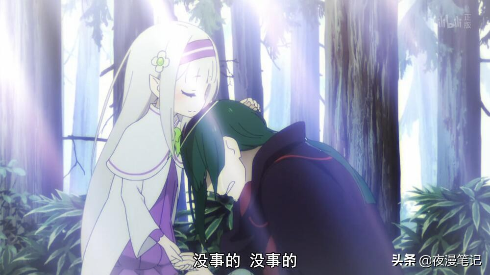 Re零:裘斯到底經歷了什麼?怠惰司教為「愛」瘋狂,魔女教內斗