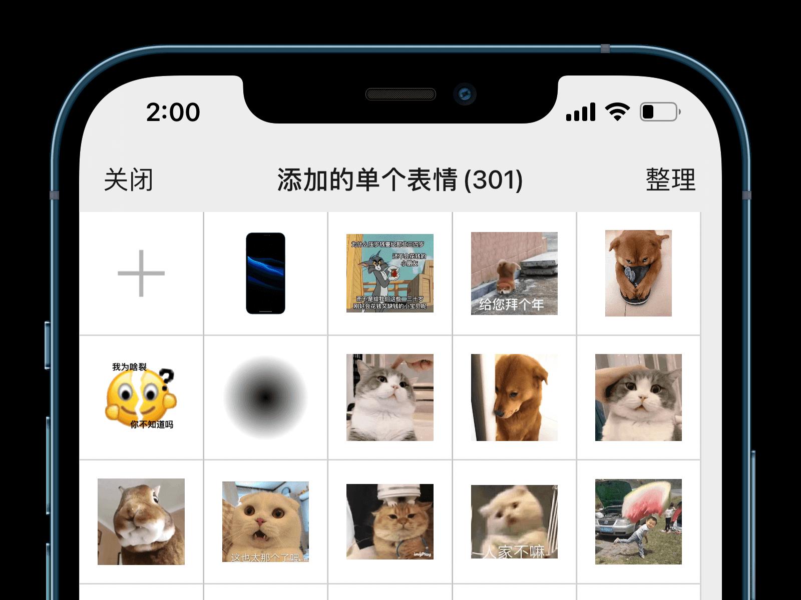 iOS微信8.0.3版本更新,表情上限调整、朋友圈30秒视频