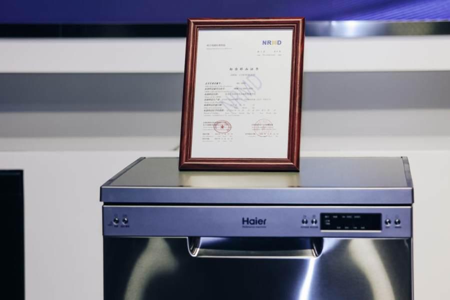 2021AWE:海爾洗碗機成國標能效標準機