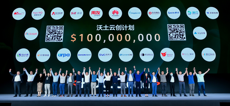 HDC.Cloud 2021:华为发布6大创新产品加速行业全面云化和智能升级