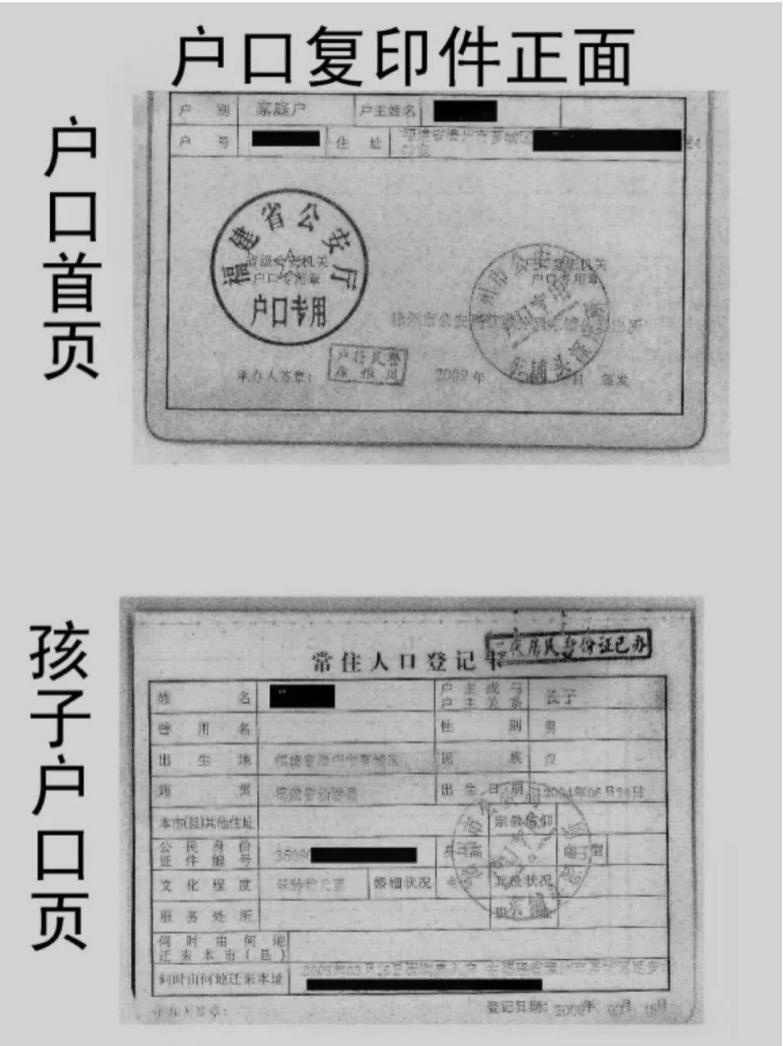 入学测试来啦!漳州各中学发布最新入学通知