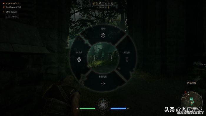 《绿林侠盗》游民评测6.8分 抡起大锤抢城堡