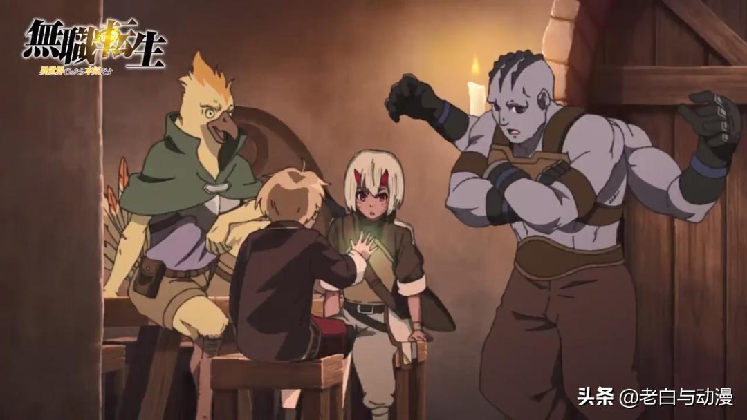 無職轉生:魯迪、艾莉絲成為冒險者,隊伍名為「死神小隊」