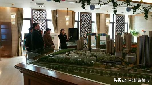 """楼市发展,三类房子或将前途""""堪忧""""?业内人士有话说"""