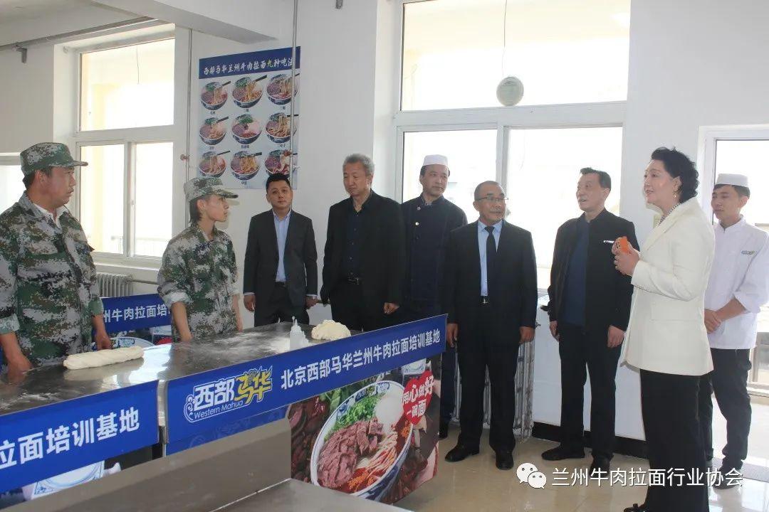 2021北京地区兰州牛肉拉面技能培训班举行结业典礼