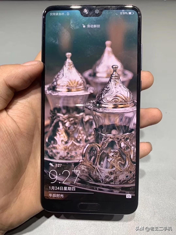 2019年2月23日华为二手旗舰机器回收行情概览