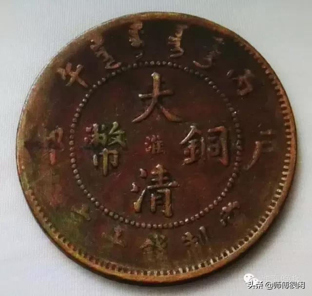清江铜元局:当时唯一设于非省会城市的铜元局