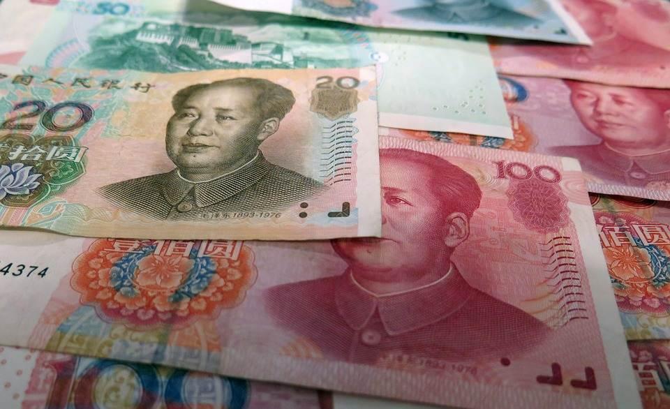 俄媒:全球三成央行考慮增持人民幣? 人民幣要成世界貨幣了嗎?