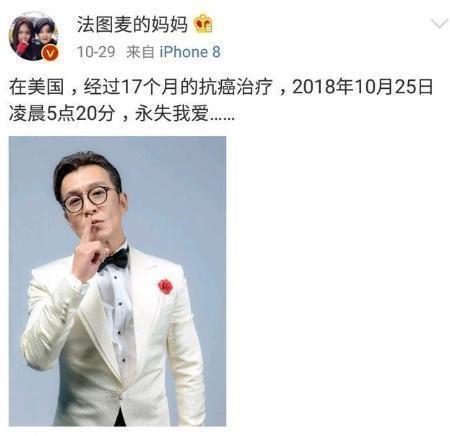 """李咏遗体至今未回国,高晓松曝真实死因?妻子哈文传出""""喜讯"""""""
