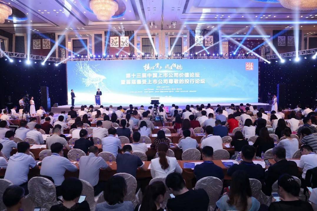 """万兴科技荣获""""中国上市公司IPO新星奖""""持续增长潜能被肯定"""