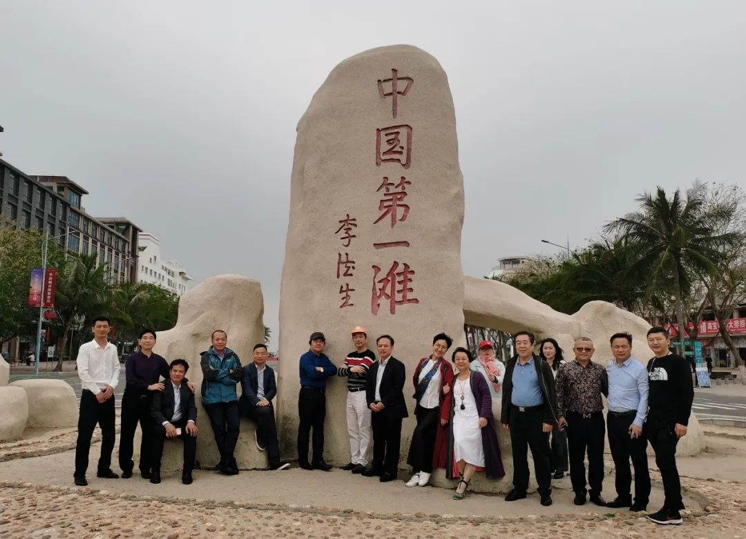 「鼎龙物业」两广省市物协领导专家莅临鼎龙湾考察交流