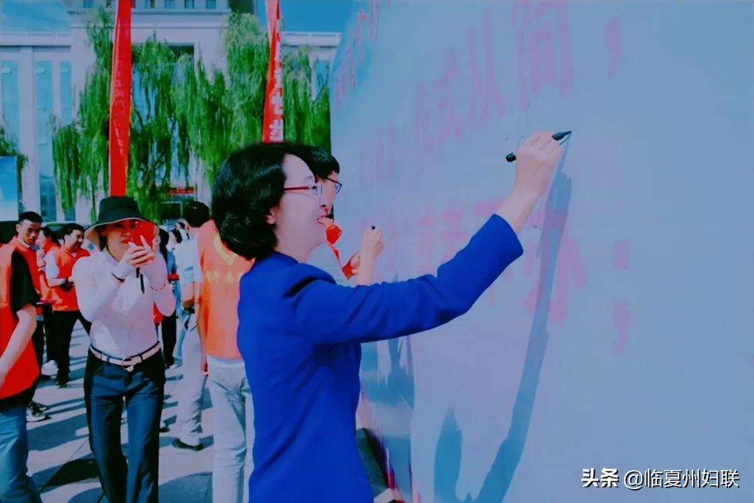 """临夏州""""抵制高价彩礼、推动移风易俗、崇尚社会新风""""系列活动启动仪式暨现场签名活动举行"""