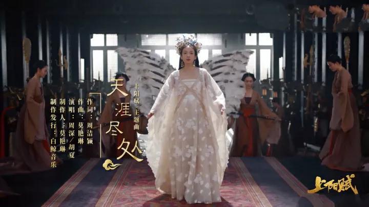 《上阳赋》香艳开播,三分钟换28套服装,章子怡大尺度镜头流出