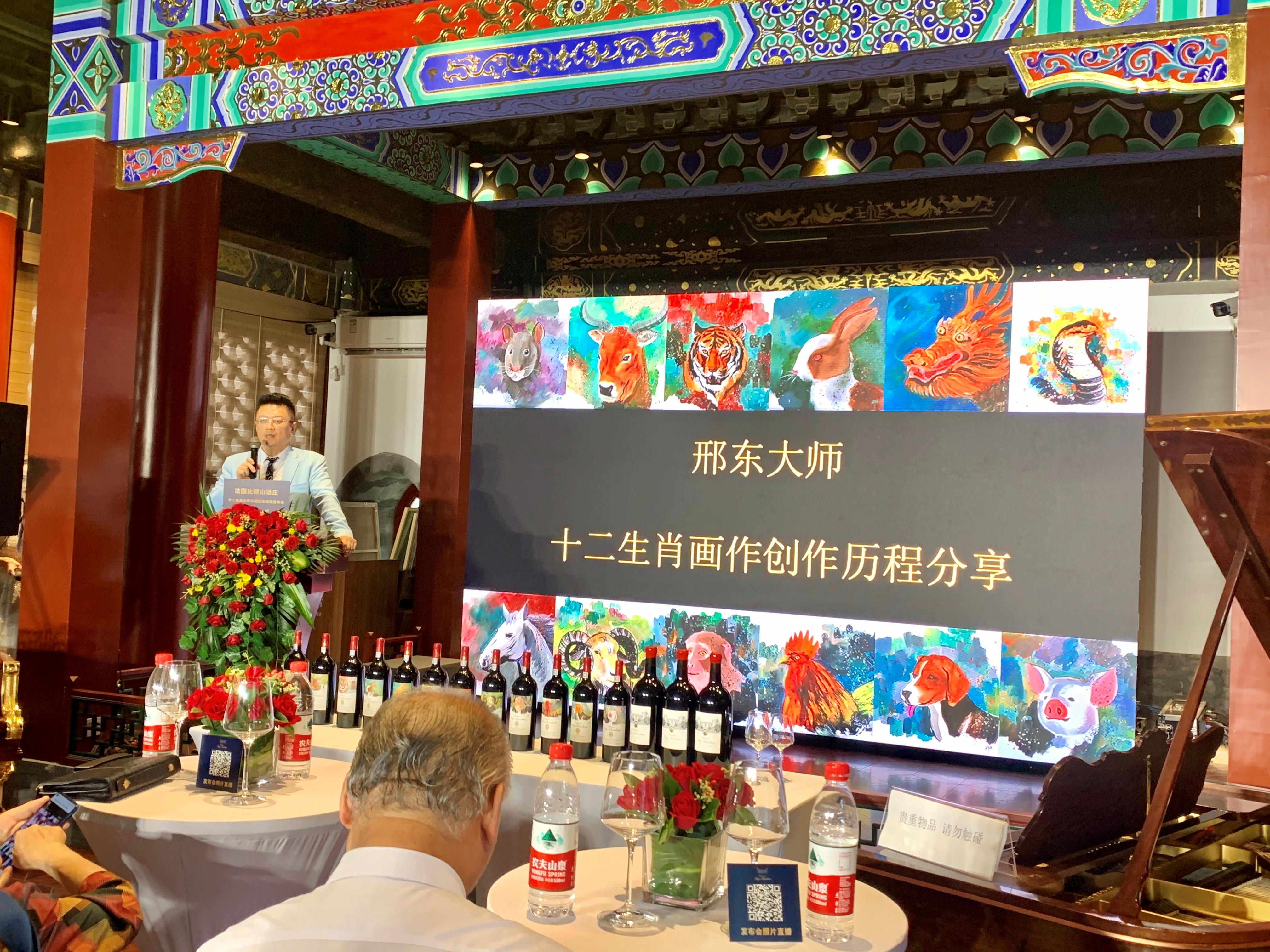 邢东绘画波尔多酒标成为限量版