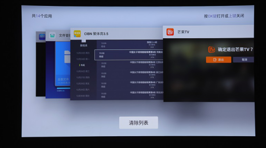 三星电视无法安装第三方软件,竟非安卓系统,那换个设备看看如何