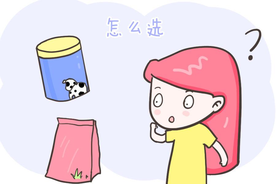 如何选购婴儿奶粉