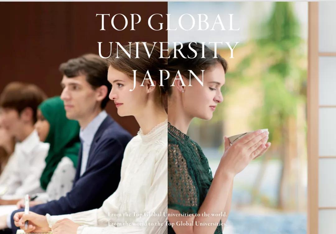 日本留学:SGU/TGU英文项目2021年最新申请攻略来啦