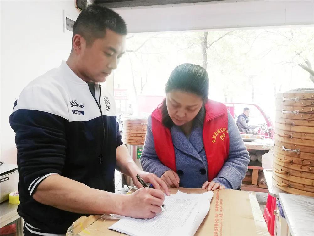 湖中社区积极开展新冠疫苗接种宣传工作