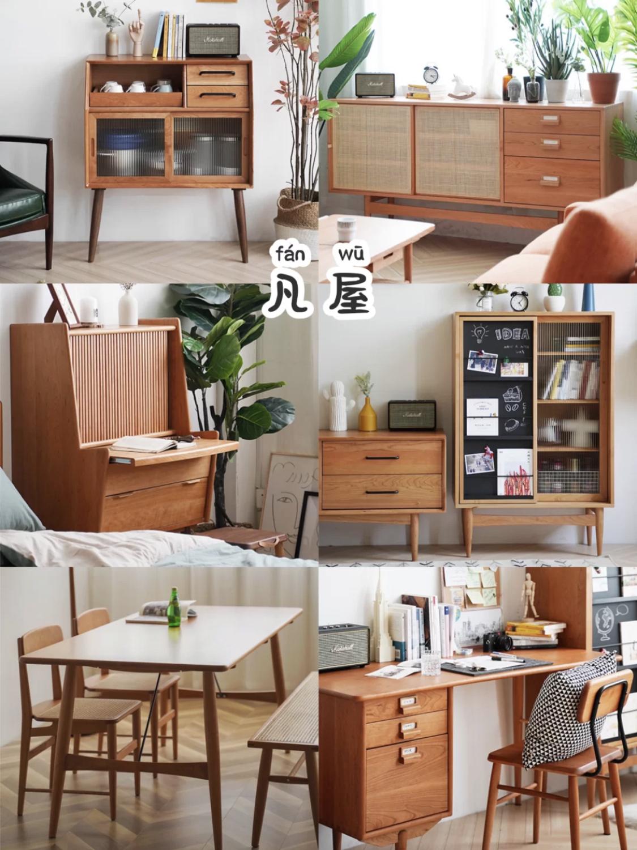 房子装修,6高颜值实用家居店,设计师都爱收藏