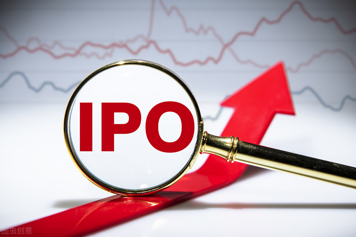 """中国证监会主席易会满:对IPO""""病号""""企业将严肃处理,绝不允许退出"""