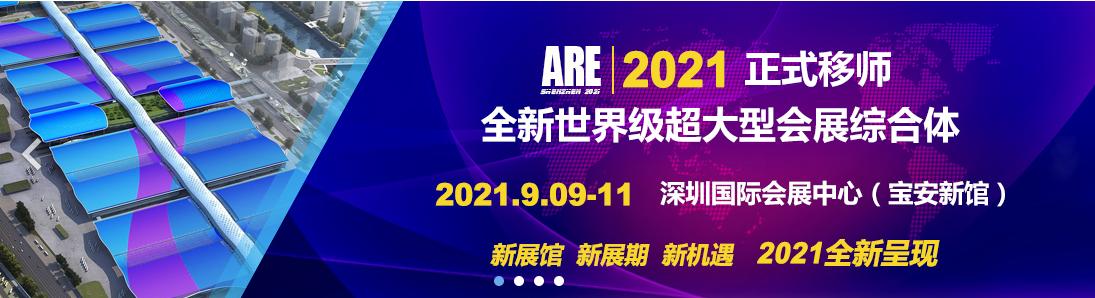"""卓联微科技亮相""""深圳工业自动化及机器人展""""我们期待与您相遇"""