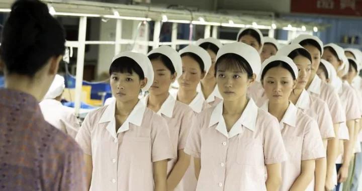 改造中国工厂的「90」后