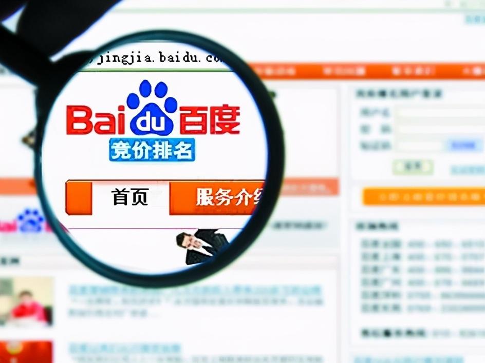 深圳开启搜索竞价排名乱象整治:对百度、搜狗、360搜索广泛筛查