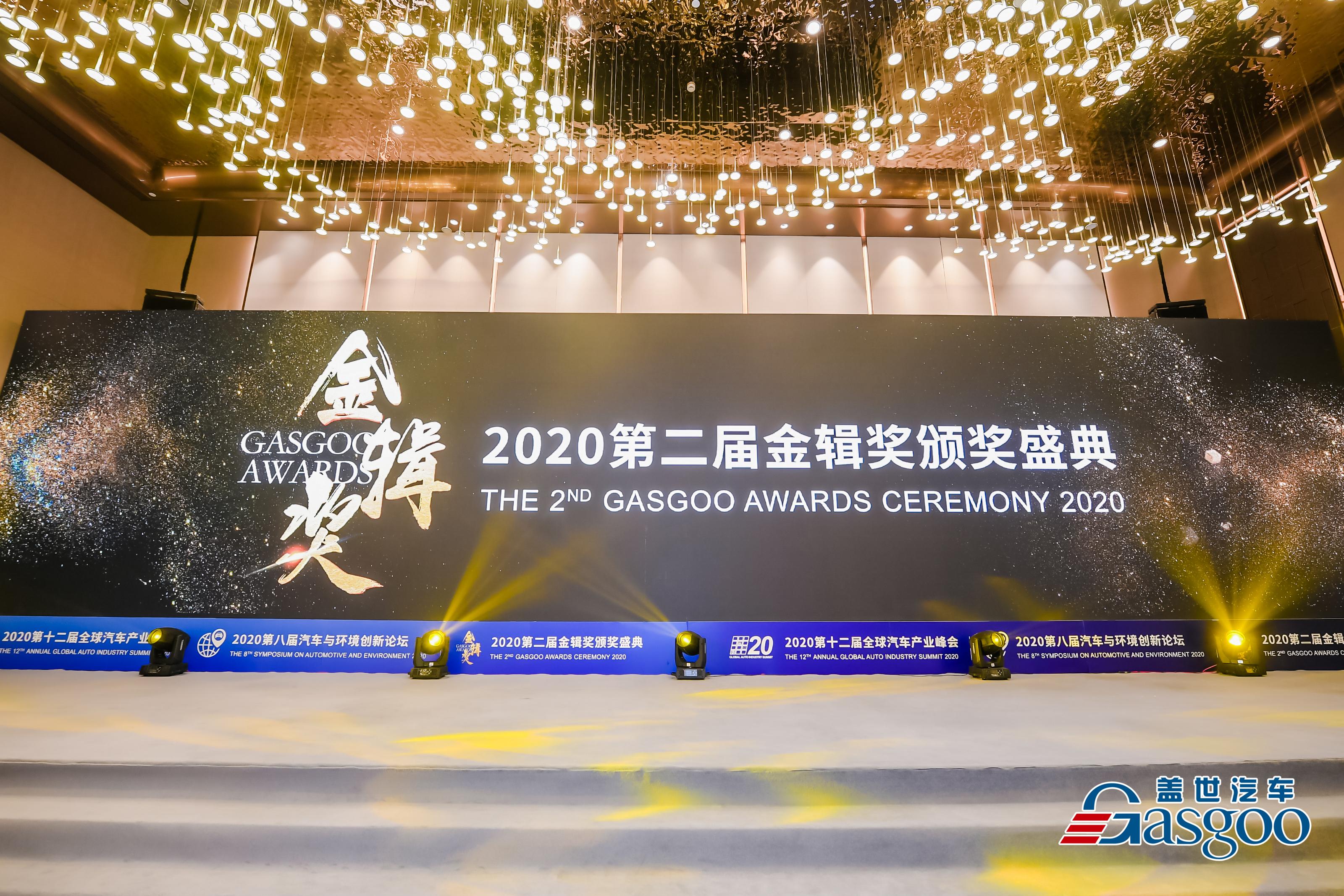 """华阳数码特""""煜眼""""技术获评""""2020金辑奖•创<span style="""