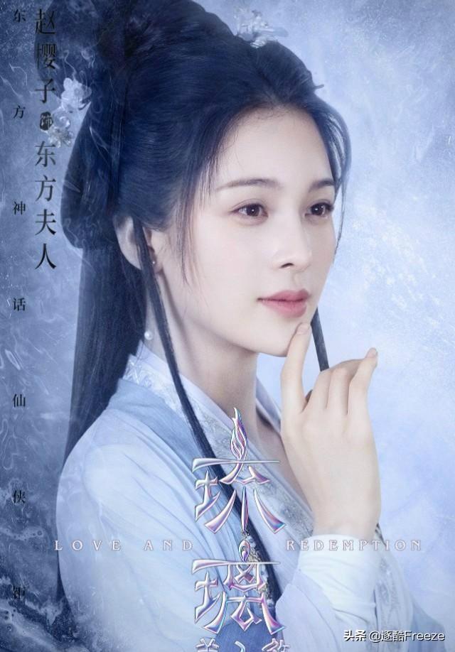 """《琉璃》中赵樱子沦为""""背景美人"""",曾经一姐级人物,到底怎么了"""