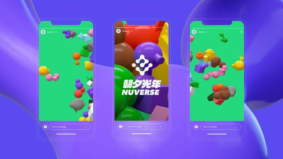 五角设计出品:今日头条旗下的游戏公司VI设计