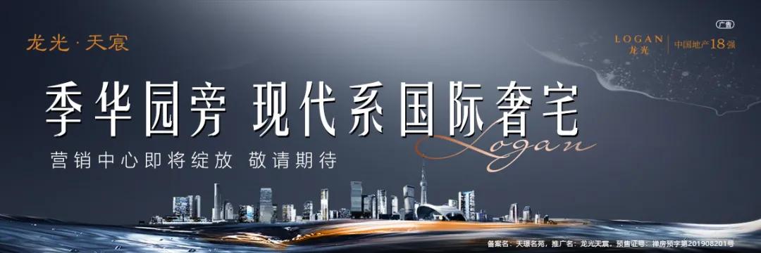 龙光天宸|星级国际会所 领秀峰层生活