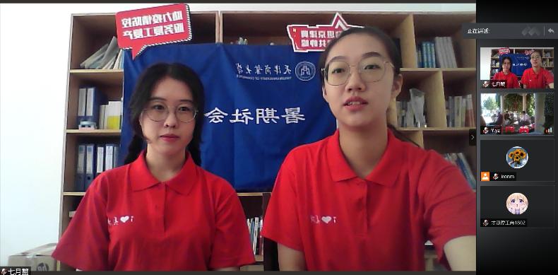 奋进京津冀,瓣瓣共峥嵘——天商学子实践行