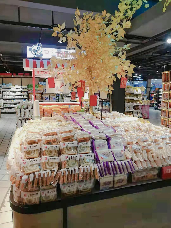 跳出同质化竞争,友臣面包新品矩阵上市即燃