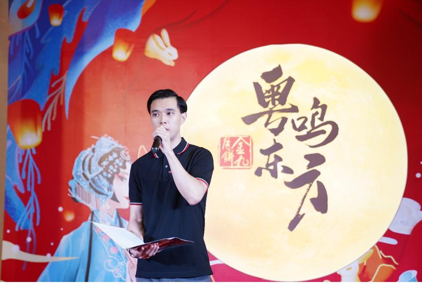 """金九月饼踏浪前行 品牌全新产品""""粤鸣东方""""征程启动"""