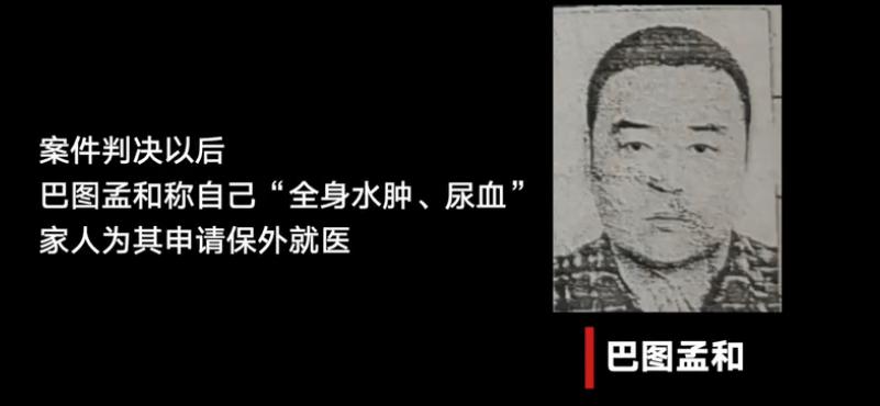 """男子杀人后""""纸面服刑""""15年还当选村干部 死者母亲:谁放的?"""