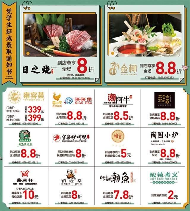 玩趣暑期,Hi 7莱,成都苏宁广场暑期潮玩指南出炉