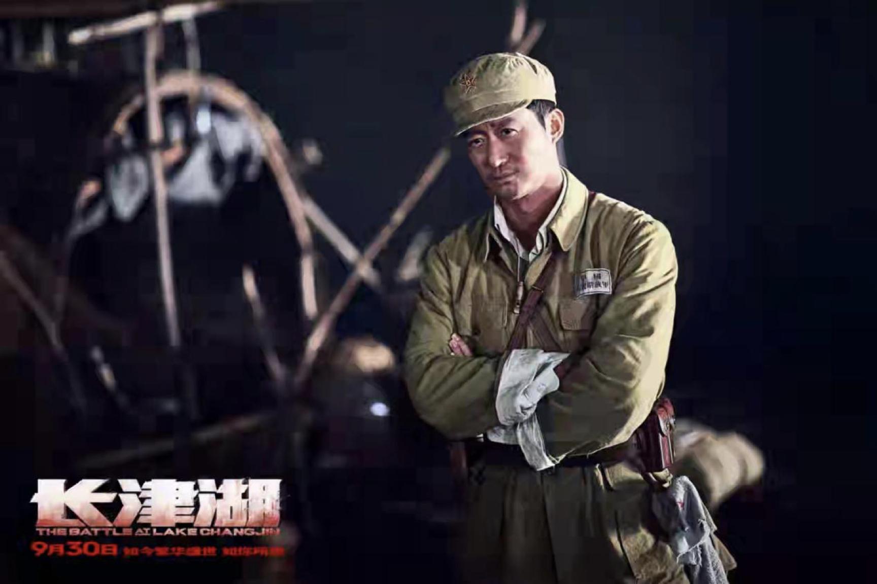 冲着易烊千玺关注了《长津湖》,结果爱上了一群钢铁汉子