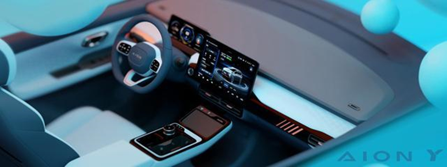 搭载5G娱乐系统,还可一键泊车,广汽埃安AION Y内饰曝光