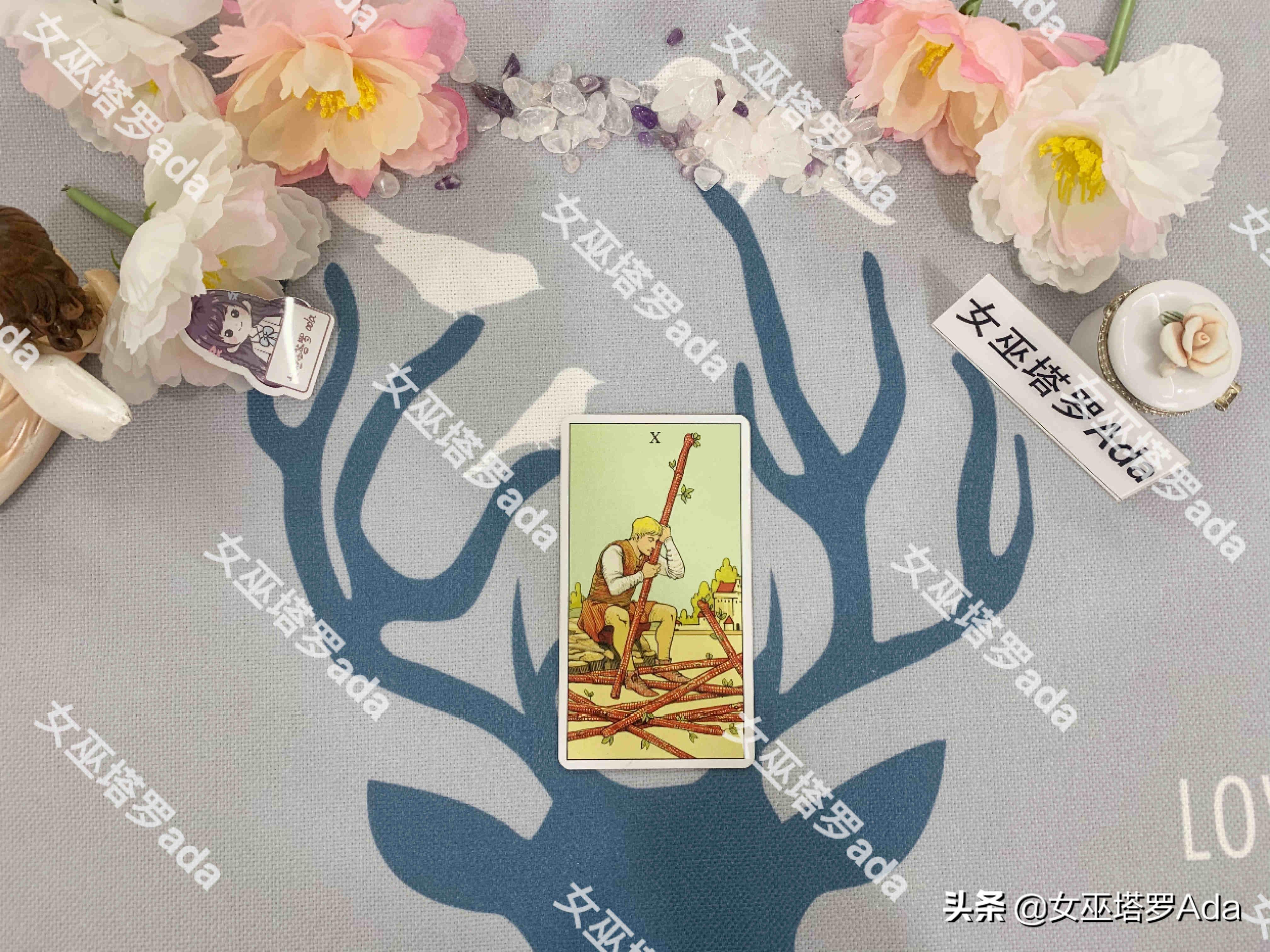 女巫塔罗,双子座未来45天运势:并非无可替代,只是暂时放不开